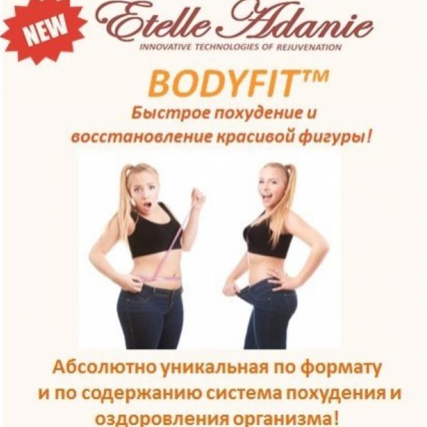 Онлайн Тренинги По Похудению. Психологический тренинг для похудения: мотивация для достижения результата